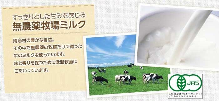 snola-milk-01