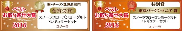 受賞700